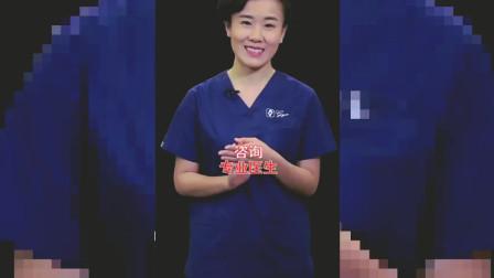 健康小知识:口服避孕药能治疗痛经,真管用!