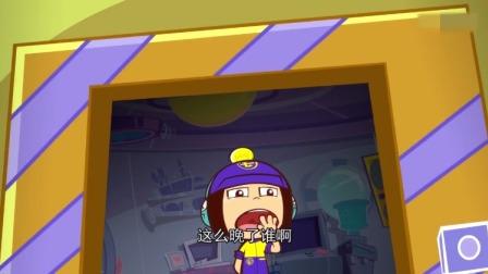 磁力怪按了博士的门铃,博士看到了怪兽,大喊起来!