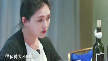 汪小菲说吃米太多不好,大S却是顿顿大米饭,不然会心脏病复发!
