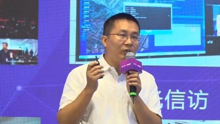 """中国移动""""5G+新型智慧城市""""全景亮相2019 MWC上海"""