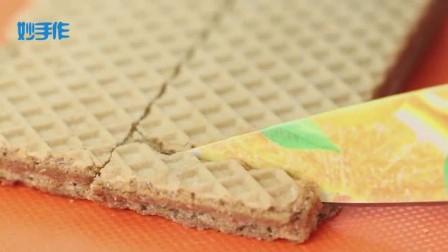 食物恶作剧,开心姐妹DIY简单的零食教程,巧克力这样吃才过瘾