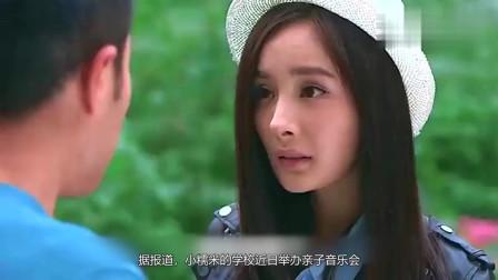刘恺威小糯米合唱,父女对唱超有爱,小糯米奶音毫不怯场
