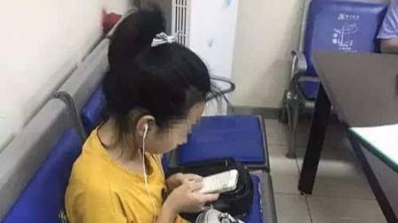 杭州14岁女孩找到,只因爸爸不让玩手机赌气离家出走