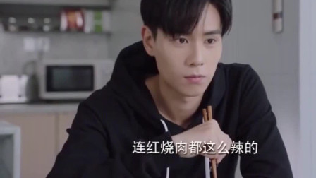 亲爱的热爱的:韩商言失恋,测试忘了按表,看了佟年的朋友圈,做了一桌子的辣菜