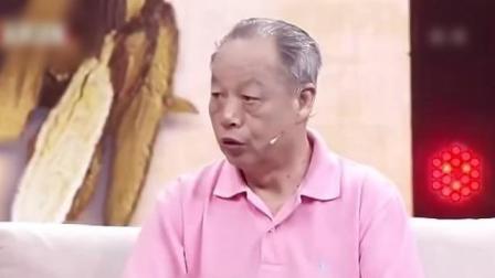 名老中医话长寿 李乾构 161006