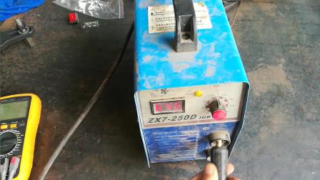 电焊机故障排除实例!继电器的故障现象,与排除方法示范