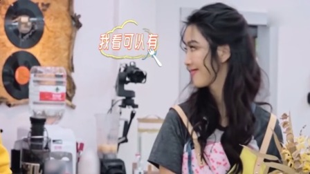 王琳凯:要不我们跳槽吧,黄明昊会后悔的,薛凯琪:我看可以有