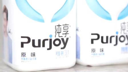 专家来教你,喝酸奶的好处,酸奶和其他奶有什么区别呢