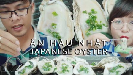 【LiBi TV】一起吃新鲜的牡蛎~~~~