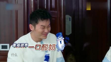奔跑吧:热巴玩你比我猜,自己却在碎碎念,李晨喝酸奶都差点喷了