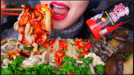 【lychee】辣味辣汁伊诺基蘑菇拼盘石梅吉+牡蛎+特大牡蛎蘑菇辣椒金针菇咀嚼(2019年7月22日19时35分)