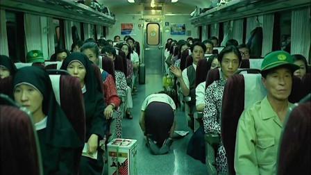 高分韩国悬疑电影,列车上的人死了16年,却浑然不知还在喝酒聊天