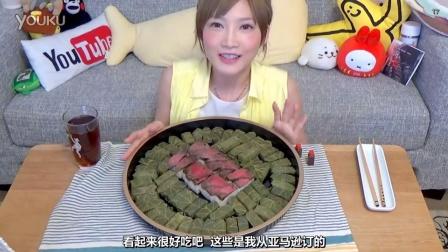 木下祐嘩吃播 80个柿叶寿司和烤牛肉寿司