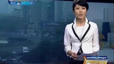 通化原公安局副局长王禹帆涉黑案今日宣判