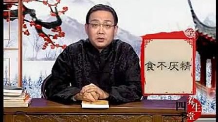四季养生堂讲座之五谷为养(麦)