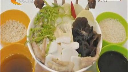 上班族日常4种食物 常吃易患癌 直播京津冀 121128