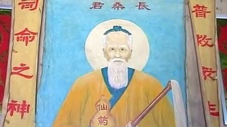 中国古代名人圣贤 (八十五)