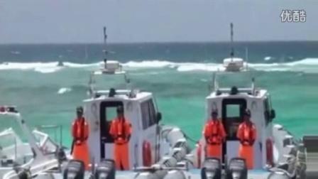 实拍台湾海巡署在太平岛实弹射击