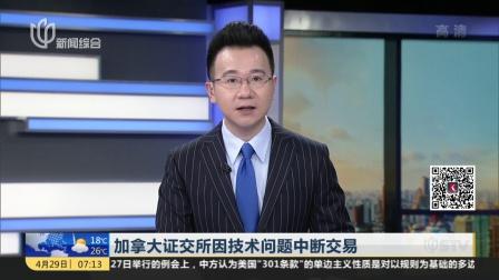 台湾工厂发生大火 导致3人死亡5人无生命迹象