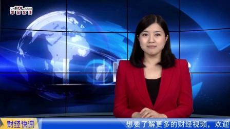 """""""假加息""""美元入冷宫黄金首周收涨 后市关注G20国家财长会议"""