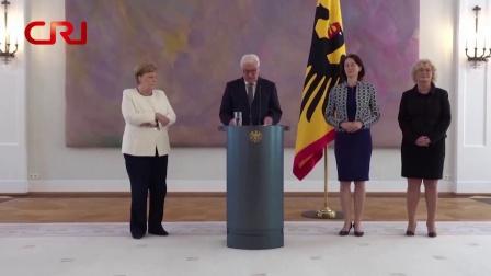 德国总理默克尔出席活动再次出现全身颤抖 国际时政 20190628