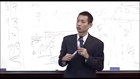 [大拇指学院]陈金柱-中医国粹:健康与疾病知识讲座01_kld