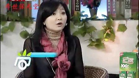 爱尚健康 130203陈允斌:小病症潜伏大隐患(二)