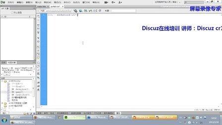 discuz教程 1-DIY门户首页(仿19楼)www.duomoban.com发布