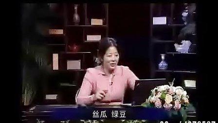 生活大课堂——中医五脏美容(3)