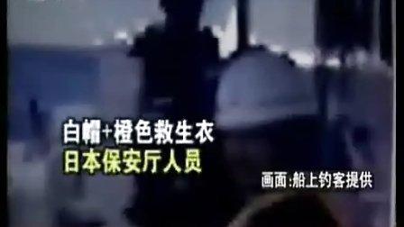 台湾抗议日本暴力压制台湾海巡员