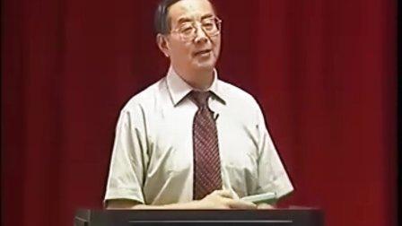 中药学-张廷模-75
