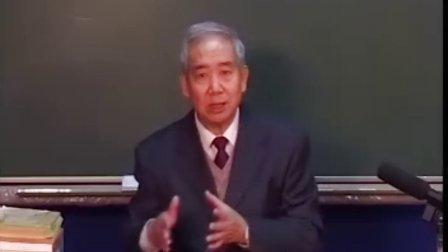 王洪图教授《黄帝内经》讲座_70 素问﹒ 藏气法时论(二)
