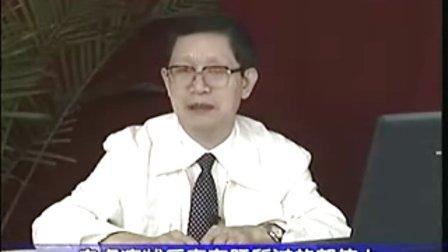 64《中医诊断学》第四节:肝病辨证、功能特性、主要证候表现(一)