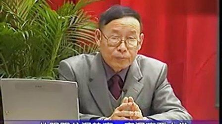 一大国隆——中医中药课堂《方剂学》49