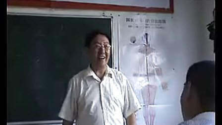 胡光医案特色针灸班讲课视频