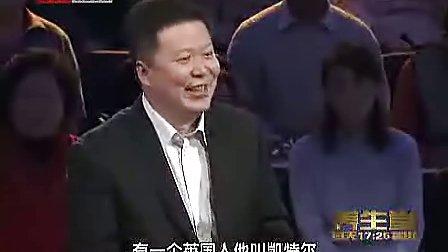 北京御方堂中医治癌症 BTV《养生堂》虫药总动员(1)以毒攻毒