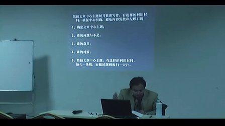 【简为教育】2013年公务员考试申论授课视频(郑岳峰老师)完整版五