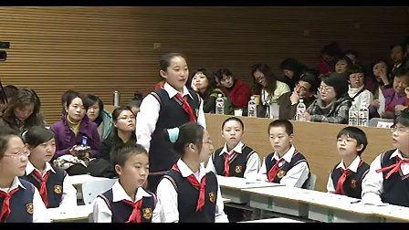 小学主题班会优质课展示《生命因安全而精彩》李老师_第三..