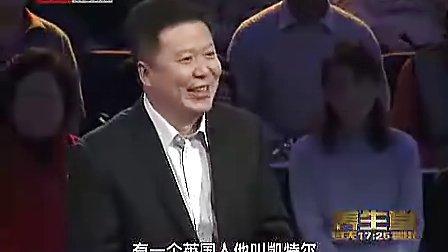 北京东直门中医医院肿瘤血液科知名专家李忠教授养生堂节目视频