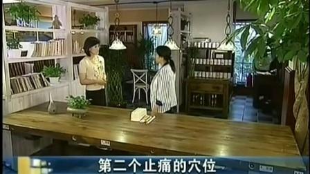 名医问诊 如何治疗女性痛经 141003 早安江苏