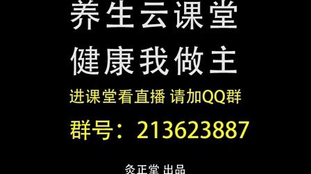 【灸正堂养生云课堂】12月1日养胃之五谷为养