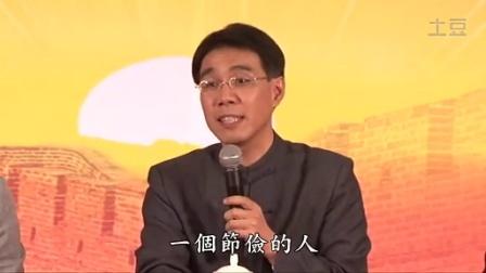 潮州谢总道德讲堂答疑解惑--刘余莉教授、蔡礼旭老师 中国传统文化 企业家专题问答