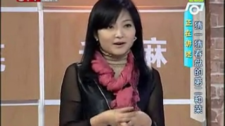 """陈允斌【立春养生首选""""五辛盘""""】"""