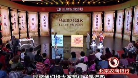长寿名医话养生 李乾构(一) 160409_标清