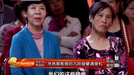 长寿名医话养生 李乾构(二) 160410_标清