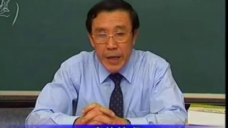 温病学19北京中医药大学刘景源教授_标清