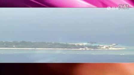 """太平岛现大型神秘建筑 台湾""""海巡署""""回应"""