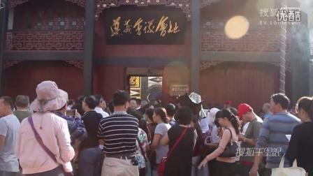 【贵州】实拍国庆节第四天 遵义会议会址大门前万人排队参观
