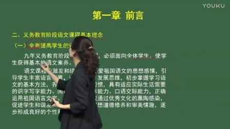 义务教育课程标准刘伟丹