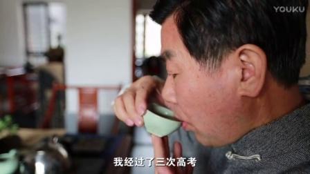 《我是一个兵》艾清:部队走出的书法名师